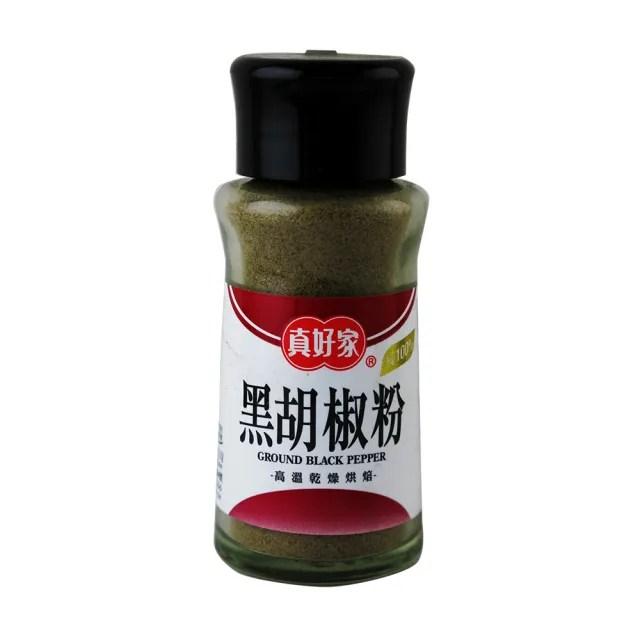 《真好家》黑胡椒粉30g