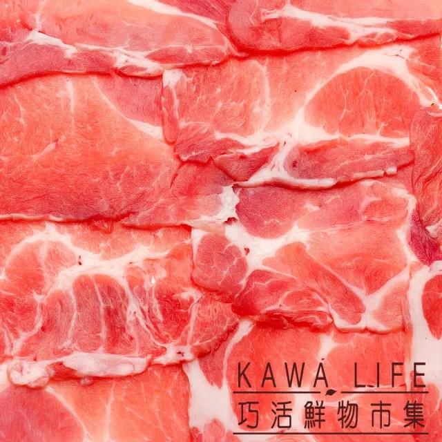 【KAWA巧活】能量豬 梅花火鍋片12包組(300g/包)