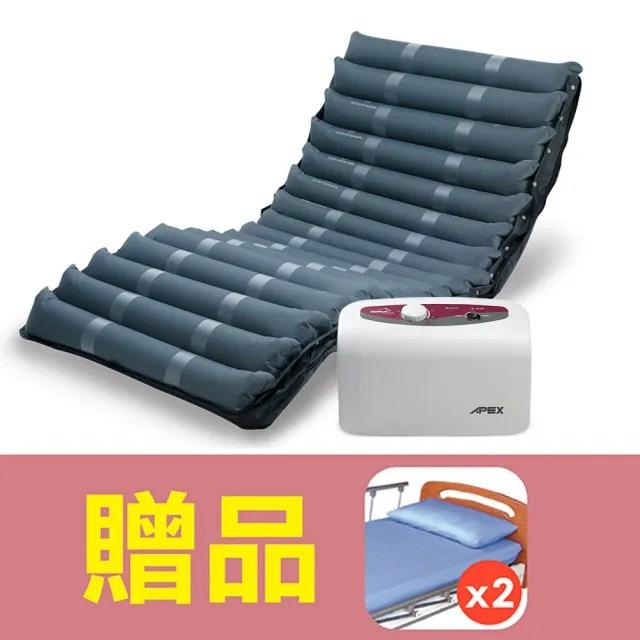 【雃博】減壓氣墊床 多美適3(銀離子抗菌床罩 贈品 : 床包x2)