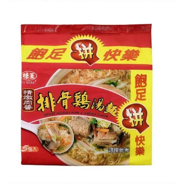 《味王》排骨雞湯麵 6袋/箱