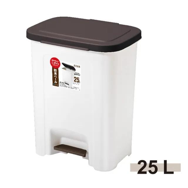 【ASVEL】防臭加工腳踏垃圾桶-25L(廚房寢室客廳 簡單時尚 堅固耐用 霧面質感 大掃除 清潔衛生)