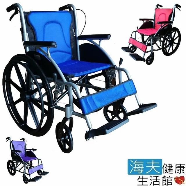 【海夫健康生活館】富士康 鋁合金 弧形系列 輕型輪椅(FZK-1500  2500  3500)