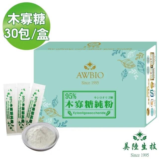 【美陸生技AWBIO】95%木寡糖純粉 益生菌(經濟包 30包/盒)