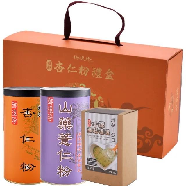 【御復珍】日安.杏福禮盒(鮮磨杏仁+山藥薏仁+什錦鮮菇濃湯粉)