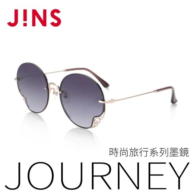 【JINS】Journey 時尚旅行系列墨鏡(ALMP20S057)