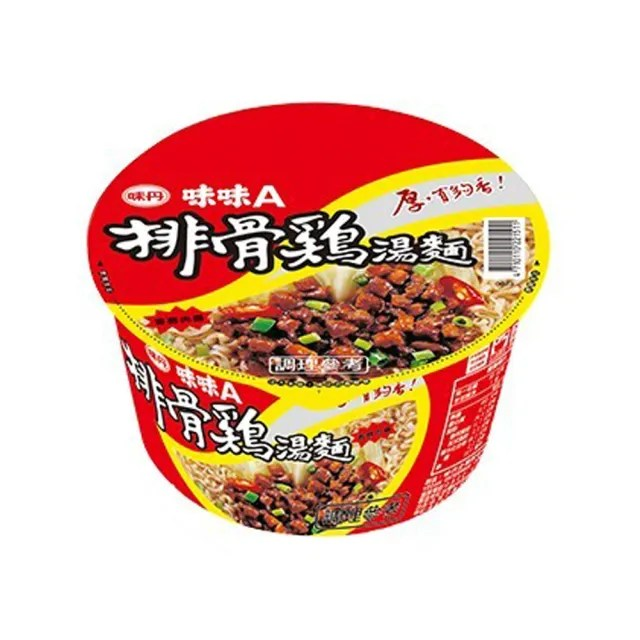 【味丹】味味A-排骨雞湯碗麵90g