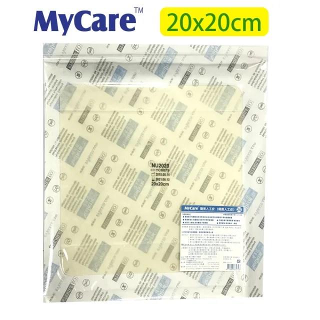 【Mycare】醫美人工皮-20x20cm(人工皮、敷料)