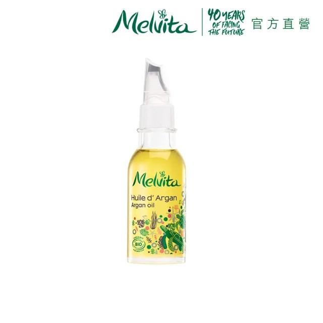 【Melvita 蜜葳特】摩洛哥堅果油(50ml)