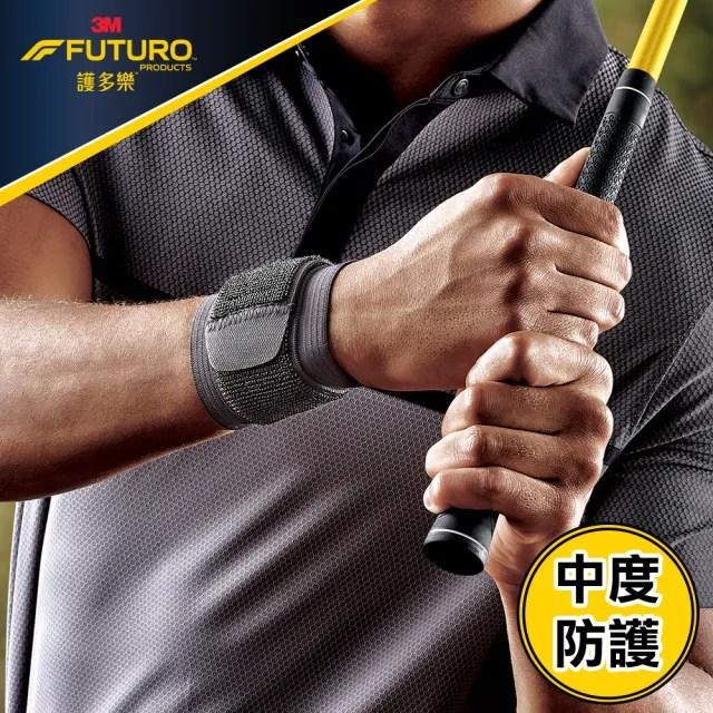 【3M】護多樂 可調式護腕-黑色(護腕)
