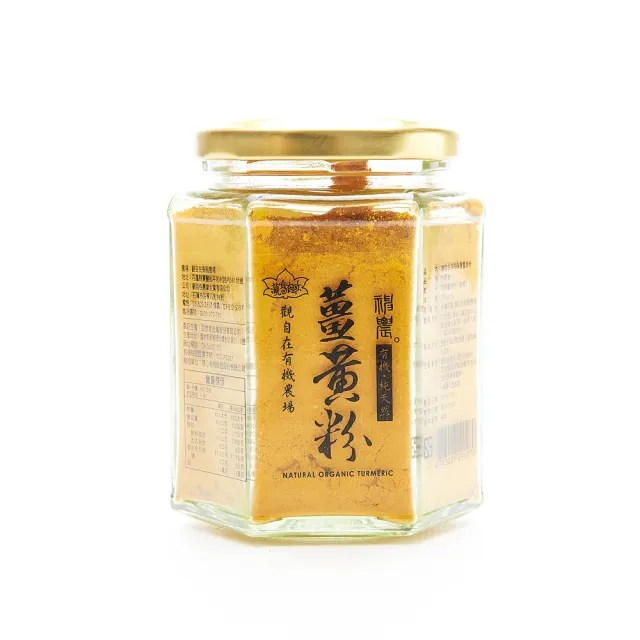 【觀自在】觀自在有機神農薑黃粉100g/1瓶(薑黃粉)