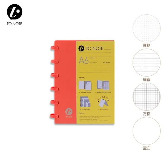 【TO NOTE】 Colour 香菇孔筆記本 A6 紅 空白/圓點/方格/橫線(四款可選/活頁本/記事本)