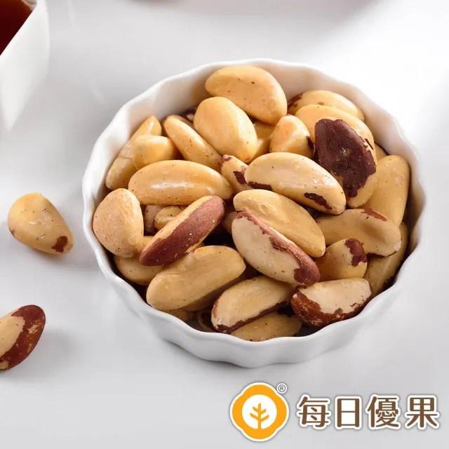 【每日優果】烘焙原味巴西豆200G(巴西豆)