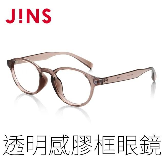 【JINS】AirFrame 透明感膠框眼鏡(特AMRF17A213)