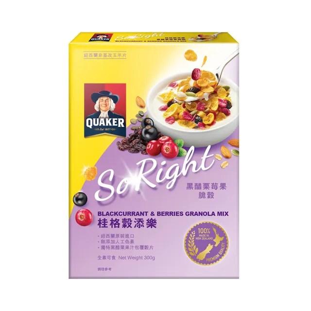 【QUAKER 桂格】穀添樂 黑醋栗莓果脆穀 300g(早餐推薦)