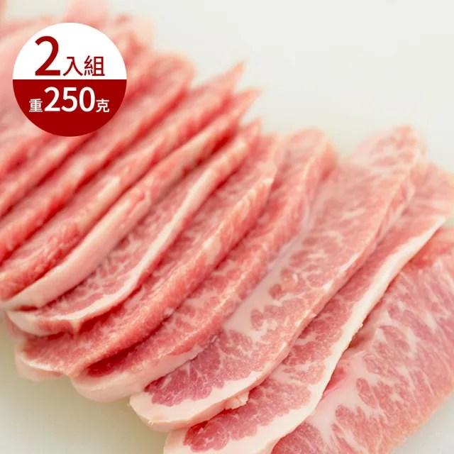 【極鮮配】黃金霜降松阪豬火鍋肉片 2入組(250G±10%/份 *2份)