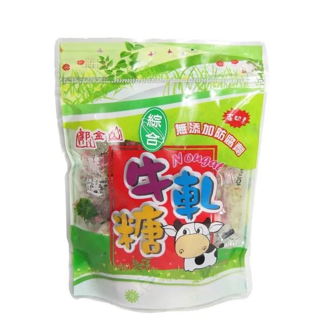 【郭金山】綜合牛軋糖(320g)