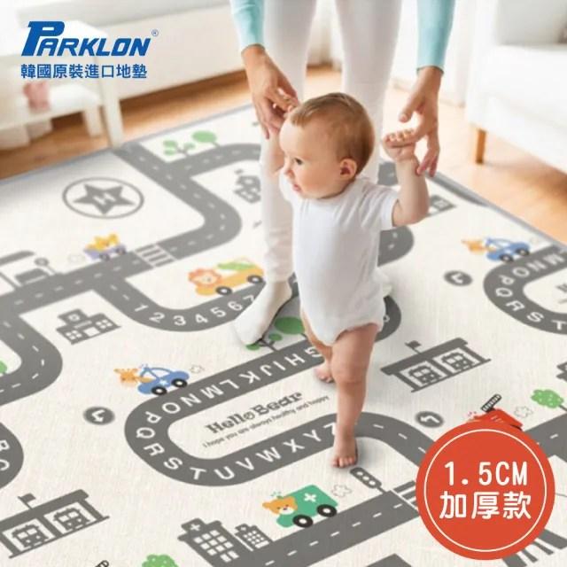 【Parklon】韓國帕龍爬行墊 - 雙面包邊1.5CM(幾何車車軌道)
