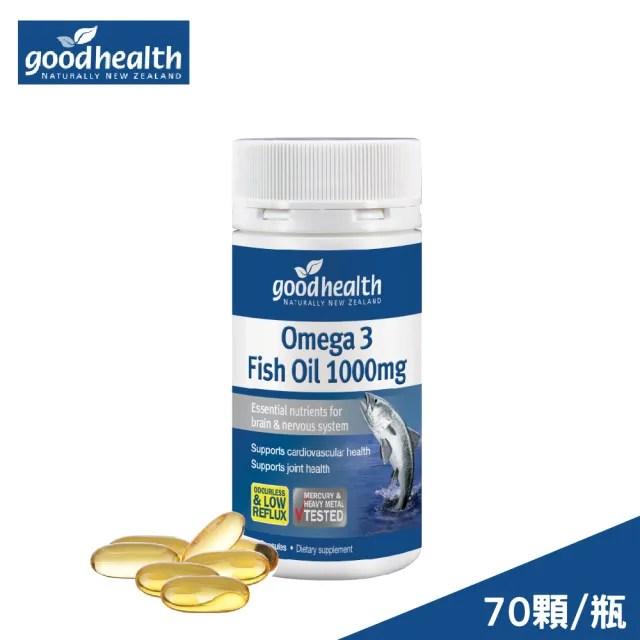 【壽滿趣】紐西蘭goodhealth深海純淨DHA&EPA魚油膠囊1000毫克(70顆)