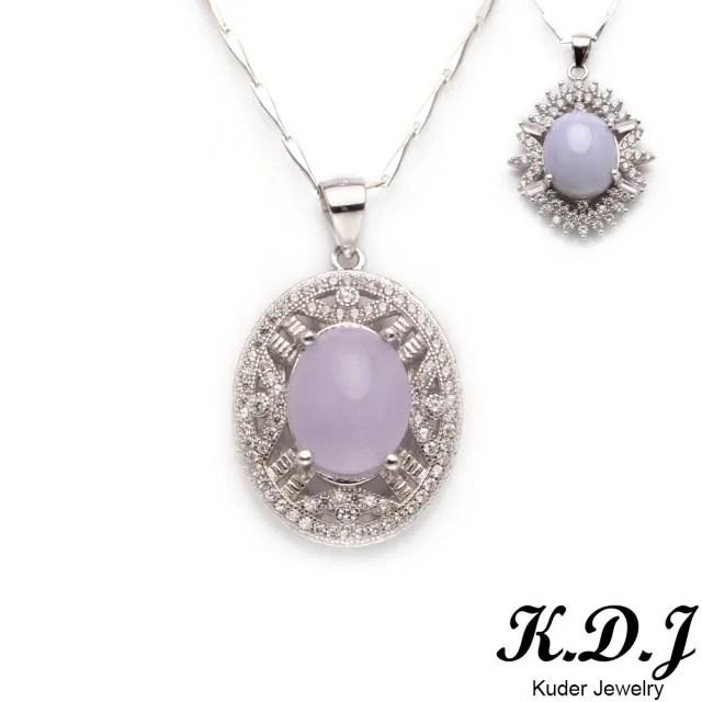 【K.D.J 圓融珠寶】淡紫淡春彩蛋面造型翡翠墜飾天然A貨(兩款可選)