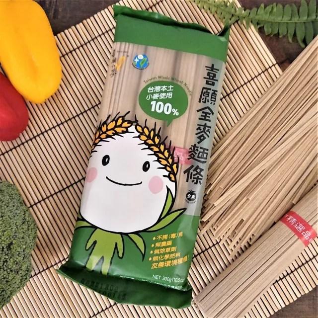 【喜願】全麥麵條(300公克/包)