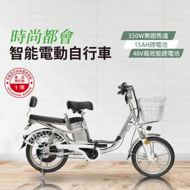 【CARSCAM】18吋都會巡航電動自行車
