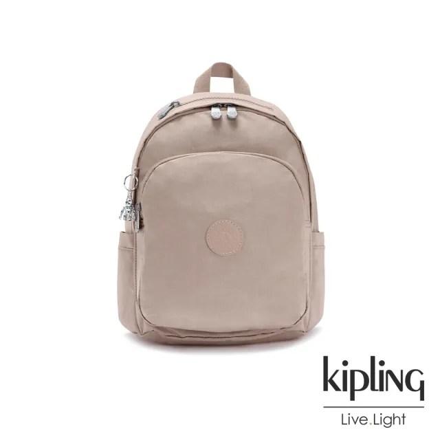 【KIPLING】玫瑰拿鐵色上方拉鍊後背包-DELIA