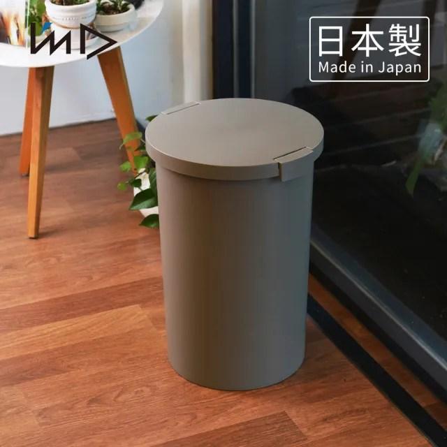 【日本岩谷Iwatani】圓形封扣蓋室內/室外防臭垃圾桶-26L
