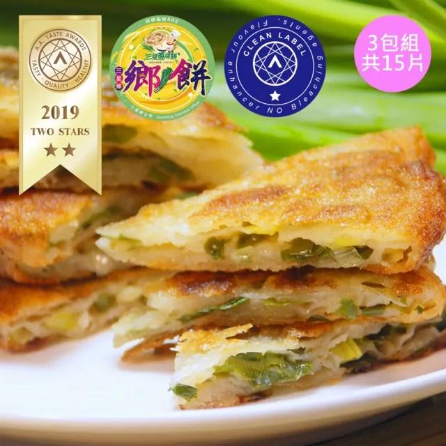 【柴米夫妻】老北方厚片蔥油餅-蔥量加倍(5片/包X3包)