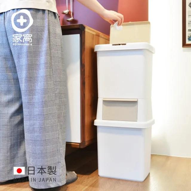 【+O家窩】日本製諾亞寬型雙層分類垃圾桶-39L(日製/進口/防臭/90度/大開口)