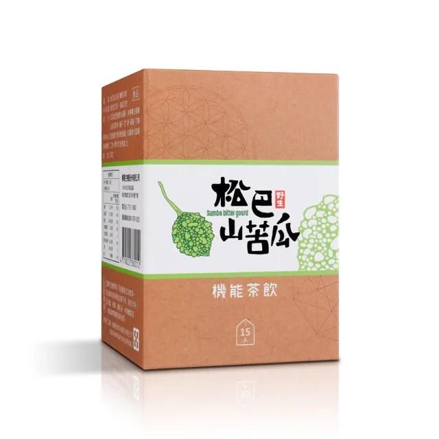 【朝陽生機】松巴山苦瓜 機能茶飲(山苦瓜茶 15包/盒)