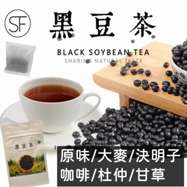 【SF】台灣養生黑豆茶包12入/袋(原味、大麥、甘草、決明子、咖啡、杜仲、牛蒡)