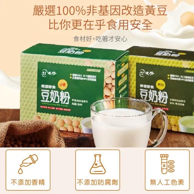 【東勝】香濃營養豆奶粉(每盒22g x 10包/原味)
