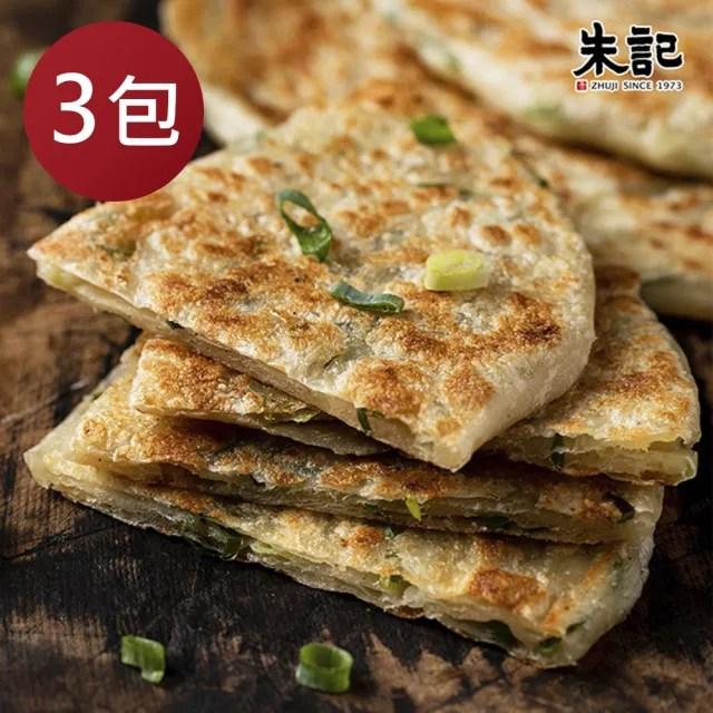 【朱記餡餅粥】招牌手工蔥油餅x3袋(團購熱銷)