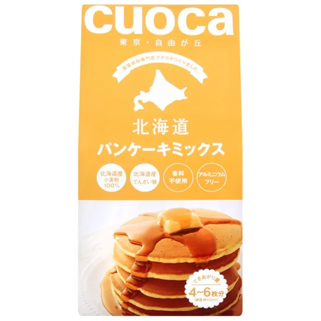 【CUOCA】自由之丘北海道鬆餅粉(200g)