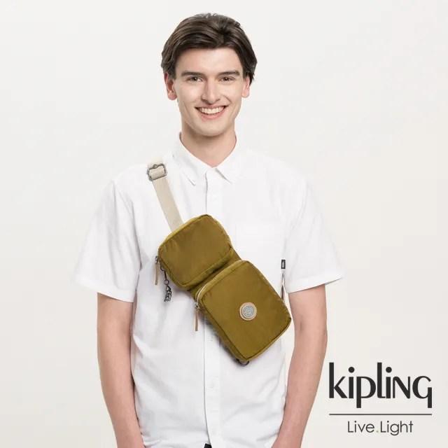 【KIPLING】邊緣地帶系列低調皮革沉穩個性棕褐色雙格收納隨身腰包-OVANDO