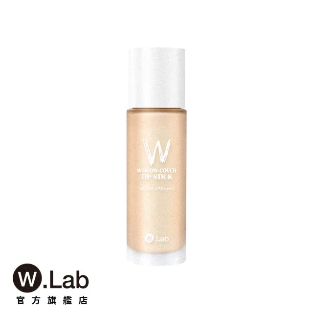 【W.Lab】水感棒棒遮瑕粉底液40ml(原廠公司貨)