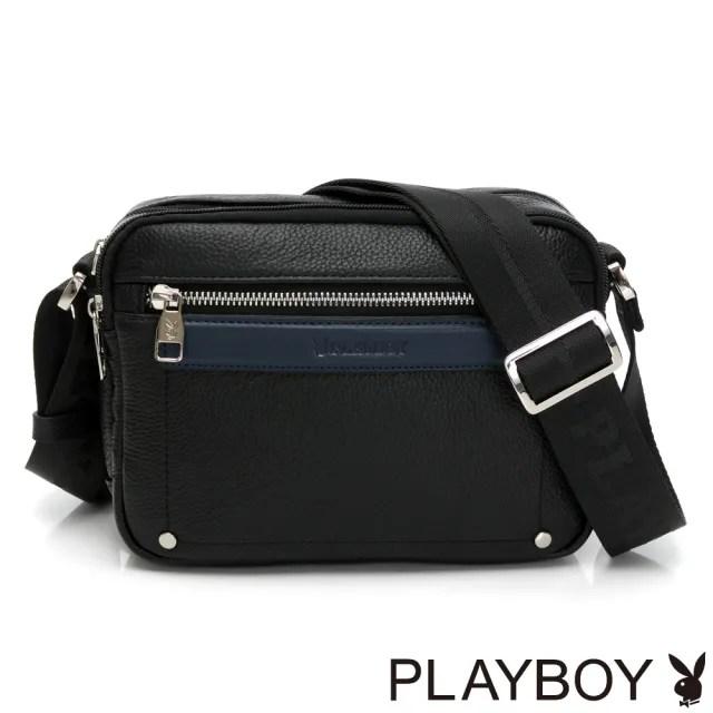 【PLAYBOY】雙層式斜背包 High-End系列(黑色)