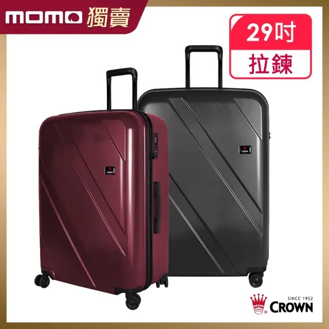 【CROWN 皇冠】29吋 拉鍊拉桿箱 行李箱 旅行箱(霧面/超輕量)