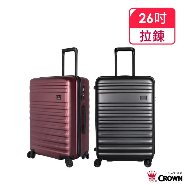 【CROWN 皇冠】26吋 防盜拉桿箱 行李箱 旅行箱(霧面/超輕量)
