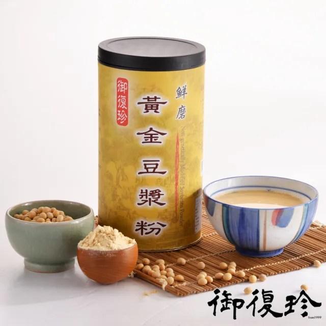 【御復珍】鮮磨黃金豆漿粉-無添加糖(450g/罐)