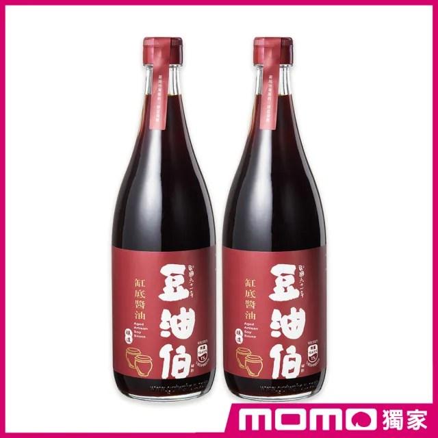 【豆油伯 x MOMO獨家款】缸底醬油增量升級版2瓶優惠組(缸底醬油680mlx2瓶)