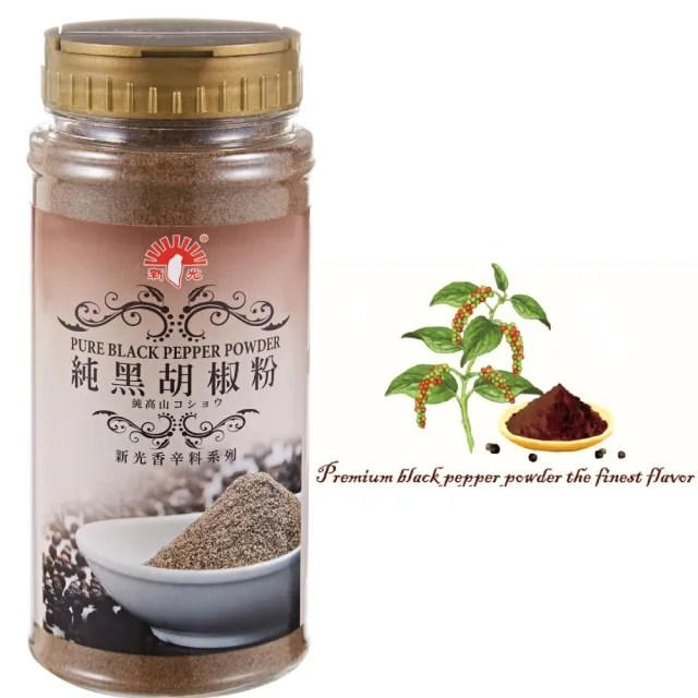 【新光洋菜】塑膠罐黑胡椒粉(細緻辛辣而芬芳)
