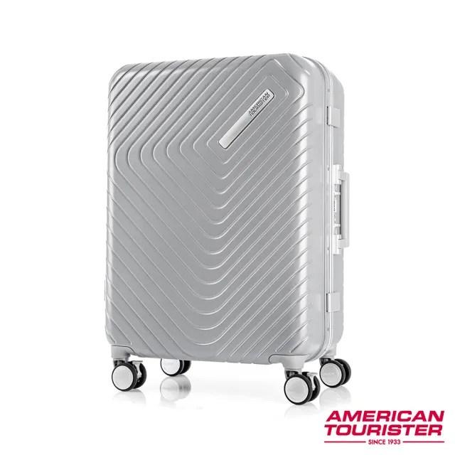 【AT美國旅行者】24吋Esquino 鋁合金細框剎車雙輪行李箱 銀(GN1)
