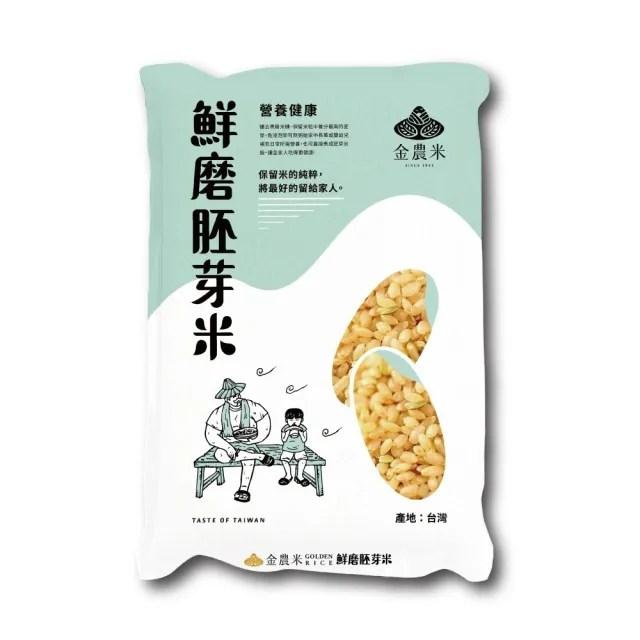 【金農米】鮮磨胚牙米2KG(豐富營養胚芽米)