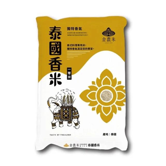 【金農米】泰國香米(泰國原產正宗香米)