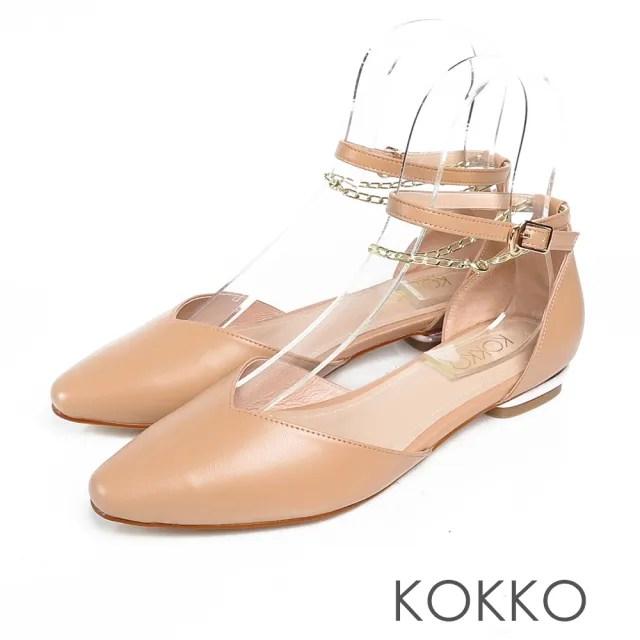 【KOKKO 集團】柔軟感羊皮多穿金屬跟鞋(淡奶茶)