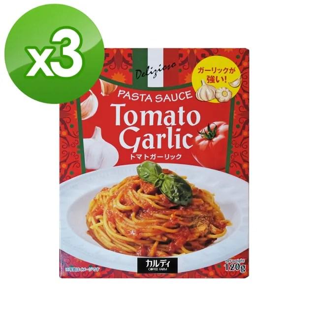 【咖樂迪咖啡農場】獨創商品 義大利麵醬 大蒜番茄 3入組(120g/1包)