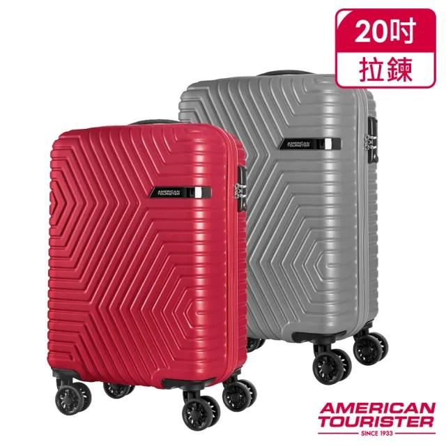【AT美國旅行者】20吋ELLEN防刮耐磨幾何硬殼TSA行李箱 多色可選(DO8)