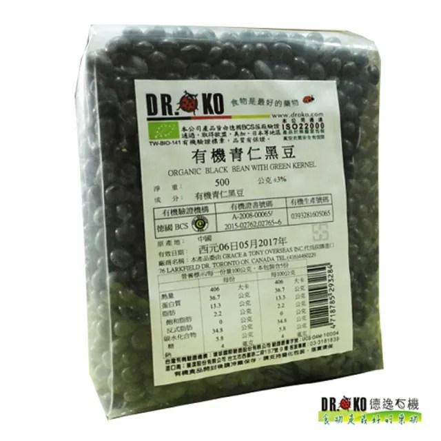 【DR.OKO 德逸】有機青仁黑豆(500gx3入)