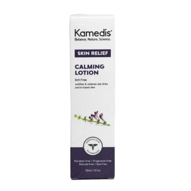 【Kamedis 卡媚迪施】全方位高效舒緩乳 30ml(來自以色列草本植物配方)